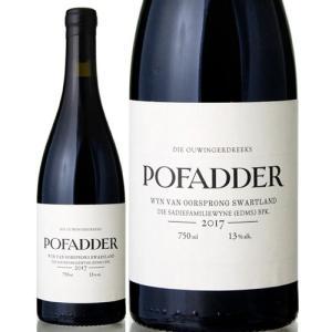 ポフェイダー[2017]ザ サディ ファミリー ワインズ(赤ワイン)|takamura