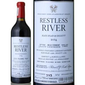 メイン ロード&ディグニティ カベルネ ソーヴィニヨン[2014]レストレス リヴァー(赤ワイン)|takamura