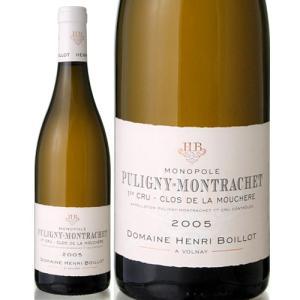 ピュリニー モンラッシェ クロ ド ラ ムシェール[2005]アンリ ボワイヨ(白ワイン)|takamura