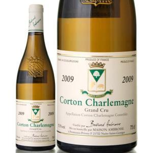 コルトン シャルルマーニュ [2009] ベルトラン アンブロワーズ   (白ワイン)|takamura
