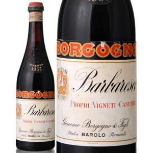 バルバレスコ リゼルヴァ [1957] ボルゴーニョ   (赤ワイン) ※ラベル瓶&キャップに汚れ・破れ・傷有り※|takamura