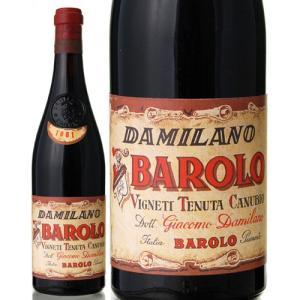 バローロ ヴィネッティ カンヌビオ [1961] ダミラーノ   (赤ワイン) ※ラベル瓶&キャップに汚れ・破れ・傷有り※|takamura