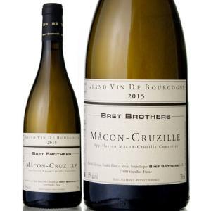 マコン クリュジーユ[2015]ブレット ブラザーズ(白ワイン)|takamura