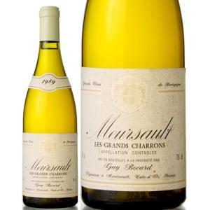 ムルソー レ グラン シャロン[1989]ギィ ボカール(白ワイン)|takamura