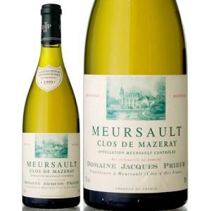 ムルソー クロ ド マズレィ[1999]ジャック プリュール(白ワイン)|takamura