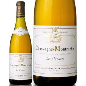 シャサーニュ モンラッシェ レ マズール[2000]ポール ピヨ(白ワイン)※ラベル瓶&キャップに汚れ・破れ・傷有り※|takamura