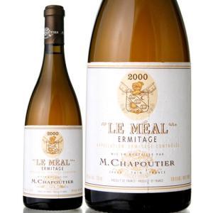 エルミタージュ ル メアル ブラン[2000]シャプティエ(白ワイン)|takamura