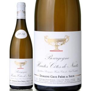 ブルゴーニュ オート コート ド ニュイ ブラン[2016]グロ フレール エ スール(白ワイン)|takamura