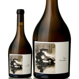 ドゥー グルヌイユ ホワイト[2016]シネ クア ノン(白ワイン)|takamura