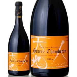 ジュヴレ シャンベルタン[2016]ルー デュモン(赤ワイン)|takamura