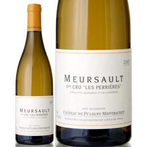 ムルソー プルミエ クリュ ペリエール[2007]シャトー ド ピュリニー モンラッシェ(白ワイン)|takamura