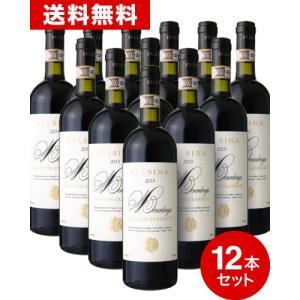 送料無料 キャンティ クラシコ ベラルデンガ[2015]フェルシナ(赤ワイン)12本セット|takamura