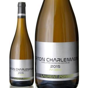 コルトン シャルルマーニュ グラン クリュ アン ゼロ[2015]ローラン ポンソ(白ワイン)|takamura