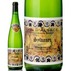 シルヴァネール ノン フィルトレ[2017]ジェラール シュレール(白ワイン)|takamura
