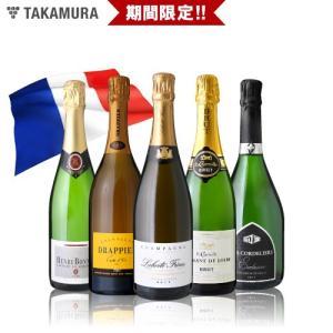 福袋 ワインセット 送料無料 期間限定 !! シャンパン2本&クレマン3本で1万円! [税別]|takamura