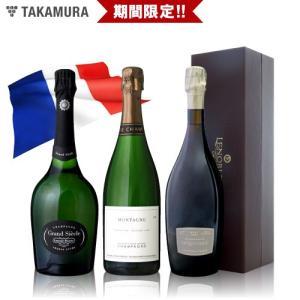 福袋 ワインセット 送料無料 期間限定 !! シャンパン3本3万円(税別)セット|takamura