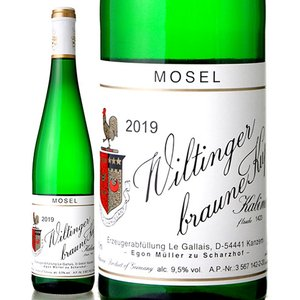 ヴィルティンガー ブラウネ クップ カビネット [ 2019 ]エゴン ミュラー ( 白ワイン )|takamura