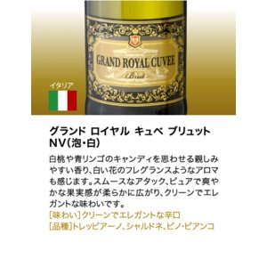 送料無料 シャンパンも入って驚きの1本あたり1000円(税別)!スーパー豪華&破格スパークリングワイン 12本セット!!|takamura|15