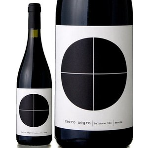 セロ ネグロ [ 2017 ]バルドーバー923 ( 赤ワイン ) takamura