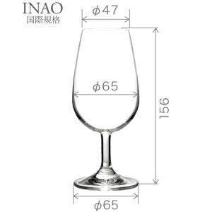 テイスティング グラス 国際規格 INAO 210ml(ロナ)1脚 (ワイングラス RONAシリーズ)|takamura