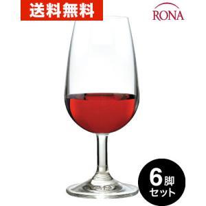 【6脚セット】送料無料 箱入り ロナ テイスティング グラス 国際規格 INAO 210ml (ワイングラス)(ワイン(=750ml)6本と同梱可) takamura
