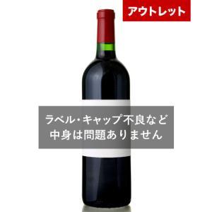 訳あり カベルネ ソーヴィニヨン[2017] ラダチーニ  ( 赤ワイン )   [S] takamura