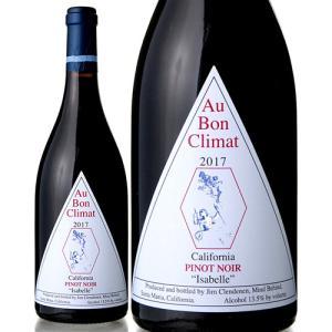 ピノ ノワール イザベル [ 2015 ]オー ボン クリマ ( 赤ワイン )|takamura