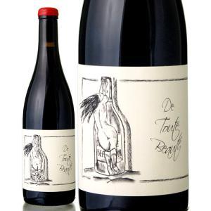 ヴァン ド フランス ルージュ ドゥ トゥット ボテNV(※ベース2018年ヴィンテージ)アンヌ&ジャン フランソワ ガヌヴァ ( 赤ワイン ) [S]|takamura