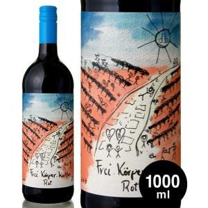 フライエ ケルパー クルトユーア [ 2019 ]エコロギッシュ ヴァイングート シュミット1000ml ( 赤ワイン )|takamura