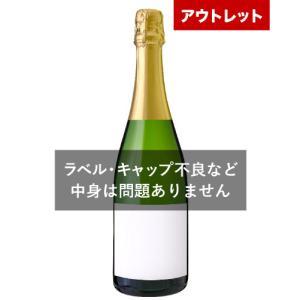 訳あり ブリュット キュベ60NVカサ カテリーナ ( 泡 白 )   [S]|takamura