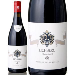 シュペートブルグンダー アイヒベルク グローセス ゲヴェックス [ 2018 ]フランツ ケラー ( 赤ワイン ) [S]|takamura