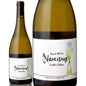 ナルシッサス [ 2019 ]九能ワインズ ( 白ワイン ) takamura