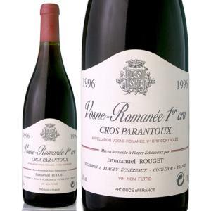 ヴォーヌ・ロマネ・プルミエ・クリュ・クロ・パラントゥ [1996]エマニュエル・ルジェ(赤ワイン)...