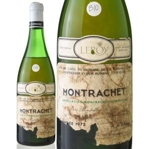 モンラッシェ[1973] ドメーヌ・ド・ラ・ロマネ・コンティ(白ワイン)並行輸入品 【B10】|takamura