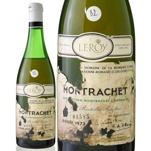 モンラッシェ[1973] ドメーヌ・ド・ラ・ロマネ・コンティ(白ワイン)並行輸入品 【B2】|takamura