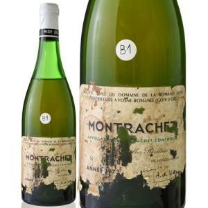 並行 モンラッシェ グラン クリュ[1973]ドメーヌ ド ラ ロマネ コンティ(白ワイン)B1 takamura