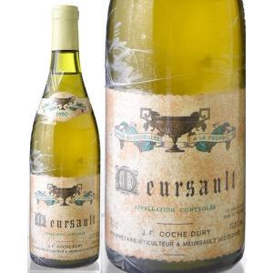 ムルソー[1990]コシュ・デュリ(白ワイン)|takamura