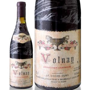 ヴォルネイ[1989]コシュ デュリ(赤ワイン)|takamura