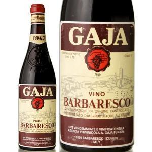 バルバレスコ[1967]ガヤ(赤ワイン)※液面約3.5cm/ラベル瓶&キャップに汚れ・破れ・傷有り※|takamura