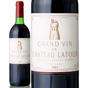 シャトー・ラトゥール[1983](赤ワイン) ※ラベル瓶&キャップに汚れ・破れ・傷有り※|takamura