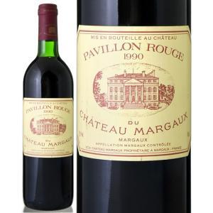 パヴィヨン ルージュ デュ シャトー マルゴー[1990](赤ワイン)|takamura