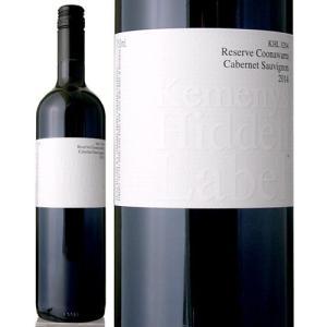 リザーヴ クナワラ カベルネ ソーヴィニヨン[2014] ヒドゥン レーベル(赤ワイン)|takamura