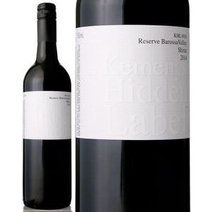 リザーヴ・バロッサ・シラーズ[2014] ヒドゥン・レーベル(赤ワイン)|takamura