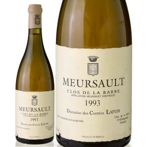 ムルソー・クロ・ド・ラ・バール[1993] ドメーヌ・デ・コント・ラフォン(白ワイン)|takamura