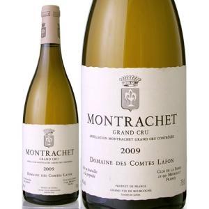 モンラッシェ[2009] ドメーヌ・デ・コント・ラフォン(白ワイン)|takamura