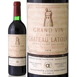 シャトー・ラトゥール[1978](赤ワイン)※ラベル瓶&キャップに汚れ・破れ・傷有り※|takamura