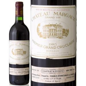 シャトー マルゴー[1985](赤ワイン) ※ラベル瓶&キャップに汚れ 破れ 傷有り※|takamura