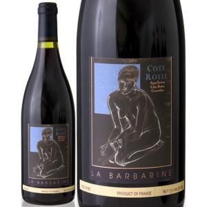 コート・ロティ・バルバリン[1999]ガングロフ(赤ワイン)|takamura