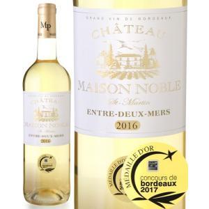 シャトー メゾン ノーブル[2016] サン マルタン(白ワイン)|takamura