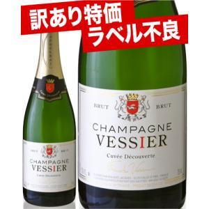 【訳あり】【ラベル不良】 ブリュット・キュベ・デクルベルトNV シャンパーニュ・ヴェシエ(泡・白) ※ラベル瓶&キャップに汚れ・破れ・傷有り※|takamura